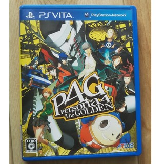 PlayStation Vita - ペルソナ4 ザ・ゴールデン Vita