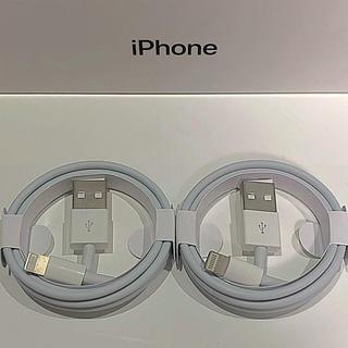iPhone -  純正 ライトニングケーブル 2本