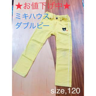 DOUBLE.B - ★お値下げ中★ (120)ミキハウス・ダブルビー☆長ズボン