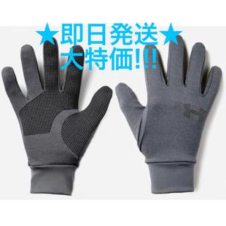 アンダーアーマー(UNDER ARMOUR)のUNDERARMOUR タッチパネル対応 フリース ストレッチ グローブ(手袋)