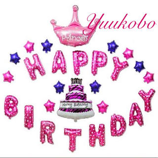 誕生日 バルーン 飾り ケーキ HAPPYBIRTHDAY プリンス パーティー