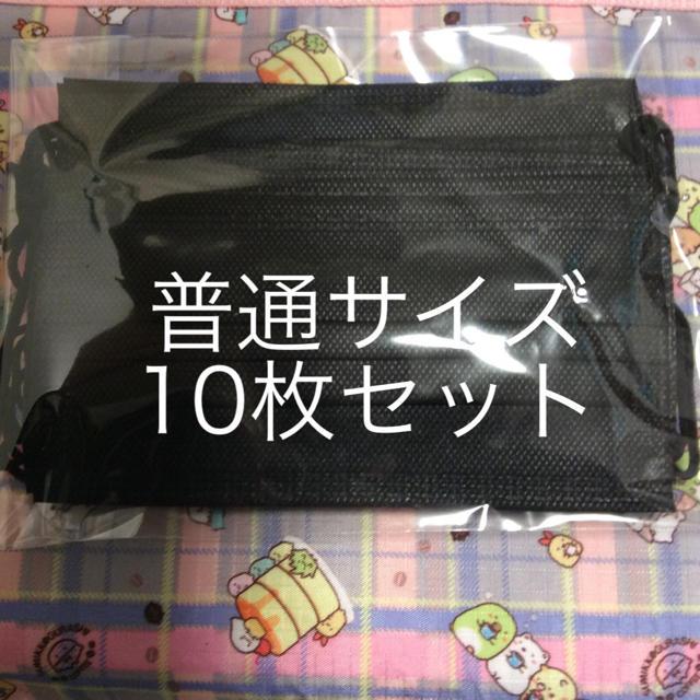 マスク情報政府 | 使い捨てマスクの通販 by ゆー