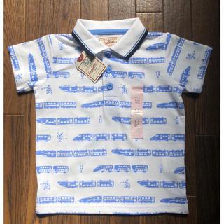 motherways - 新品 タグ付き マザウェイズ 乗り物 ポロシャツ 半袖 97㎝