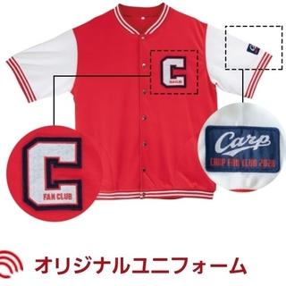 広島東洋カープ - カープ ユニフォーム