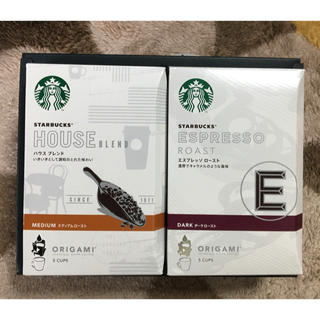 Starbucks Coffee - スターバックス コーヒー オリガミ