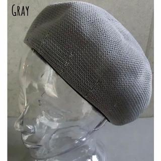 送料込 新品 サーモ ベレー帽 サマー 春 夏 形状記憶 シンプル 男女兼用 G