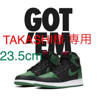 NIKE - AIR JORDAN 1 HIGH PINE GREEN 23.5cm