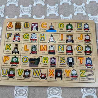 トーマス アルファベット パズル