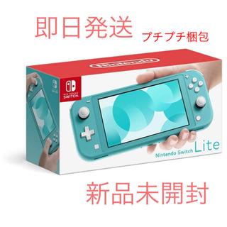 Nintendo Switch - 新品 スイッチ ライト ターコイズ