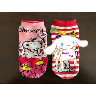 SNOOPY - ◻️【 注意:中古品 】レディース 靴下 キャラクター スヌーピー