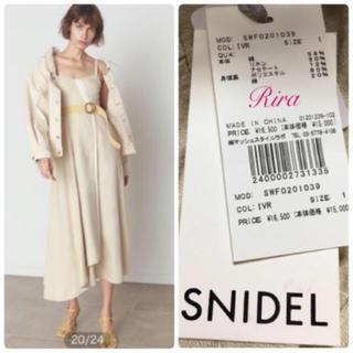 snidel - 完売色🌷新作新品🍀コルセットディテールジャンスカ