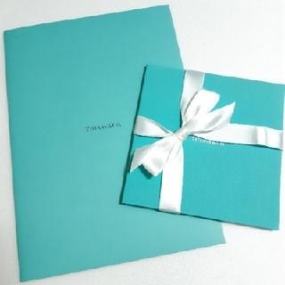 Tiffany & Co. - ティファニー 婚姻届 (令和表記) フォトフレーム セット