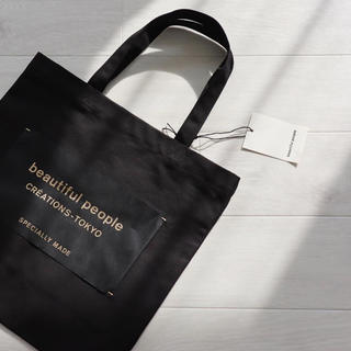ビューティフルピープル(beautiful people)の新品 ビューティフルピープル トートバッグ(ショルダーバッグ)