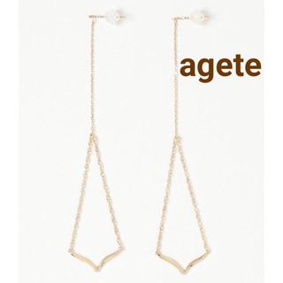 アガット(agete)の【販売証明書あり/美品】agete ピアス(ピアス)
