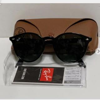 Ray-Ban - レイバンサングラス / 検索用 伊達眼鏡 メガネ