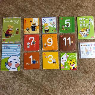 こどもちゃれんじ ぷち DVDセット 2013〜2014年版(キッズ/ファミリー)
