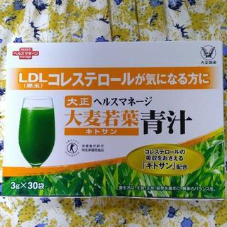 大正製薬 - 大正製薬 大麦若葉青汁 キトサン【1箱】