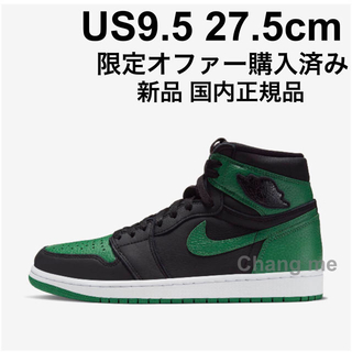 NIKE - US9.5 27.5 NIKE AIR JORDAN 1 HIGH OG 新品