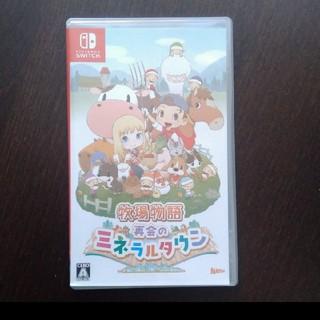 Nintendo Switch - 牧場物語 再会のミネラルタウン