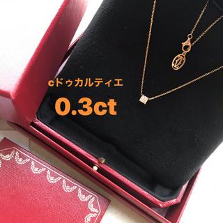 Cartier - カルティエ✴︎0.3ct✴︎cドゥカルティエ