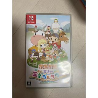 Nintendo Switch - 牧場物語 再会のミネラルタウン Switch