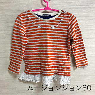 ムージョンジョン(mou jon jon)のムージョンジョン トップス 80(Tシャツ)