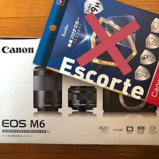 Canon - キャノン EOS M6ダブルズームキット シルバー 5年保証