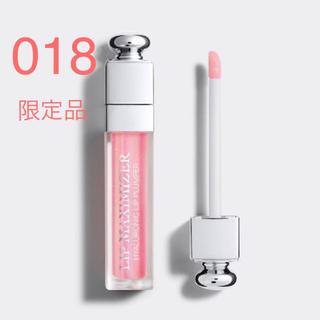 Dior - ディオール マキシマイザー 018 サクラピンク 限定品