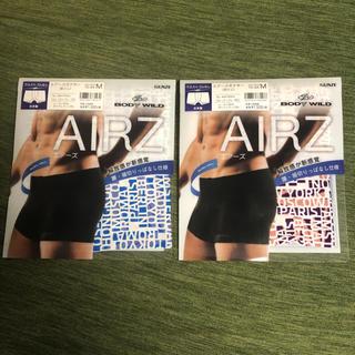 GUNZE - 新品未使用品✩BODY WILD AIRZ ボクサーパンツ M セット✩