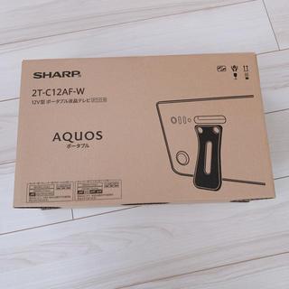 SHARP - シャープ ポータブルテレビ