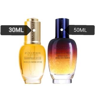 L'OCCITANE - 未使用☆ロクシタン美容液2トップ
