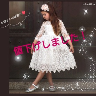 【値下げしました!】女の子 クラシカル レースドレス(ワンピース)