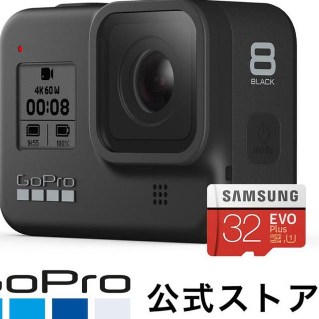 GoPro(ゴープロ)の☆新品☆ GoPro hero8 SDカード付き 国内正規品 付属品付 1年保証 スマホ/家電/カメラの生活家電(その他)の商品写真