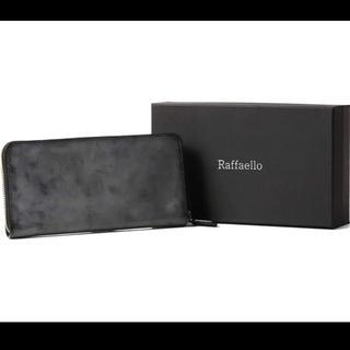ラファエロ Raffaello 財布 長財布