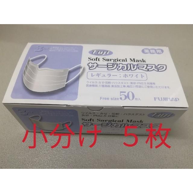 さくら様専用 マスクの通販 by ぷるこ's shop