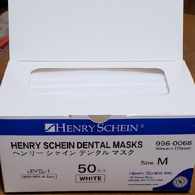 使い捨て マスク おすすめ 、 医療用使い捨てマスク 10枚 白の通販 by メッコ's shop