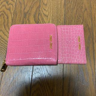 miumiu - ミュウミュウコンパクト財布&パスケース