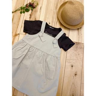 futafuta - バースデイ♡Tシャツ×サロペットスカートセット