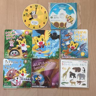 こどもちゃれんじぽけっと(4〜5歳児向け)教材 &体験DVD計8枚