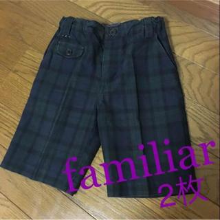 familiar - ファミリア パンツ 二枚