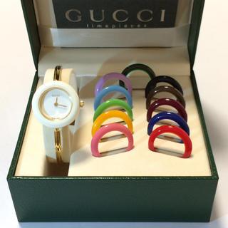 Gucci - 1.超美品 グッチ GUCCI 時計 チェンジベゼル