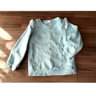 サンカンシオン(3can4on)の3can4on 肩フリル トレーナー ハート ラメ ソフトブルー 長袖 裏起毛(Tシャツ/カットソー)