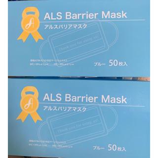 アルスバリアマスク 25枚 規格ASTM-F2101対応サージカルマスク