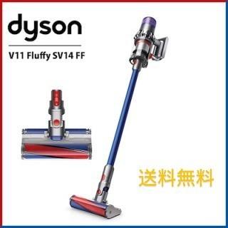 Dyson - dyson ダイソン V11 fluffy SV14FF 新品 未使用品