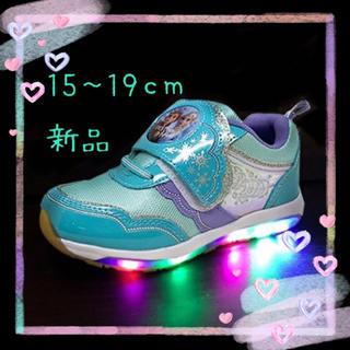 ディズニー アナと雪の女王 2 光る 靴 1009 ミント 15~19cm