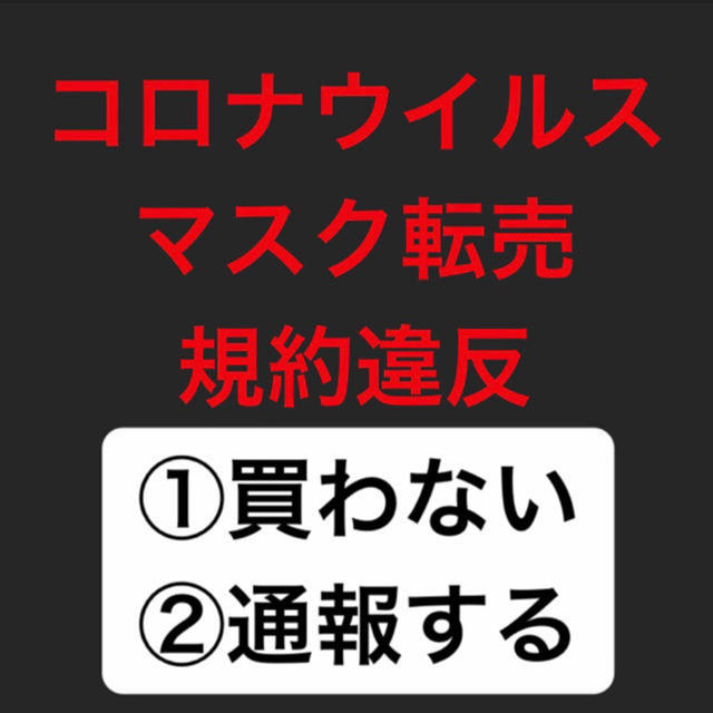 マスクケース / マスク 使い捨ての通販 by sacco*