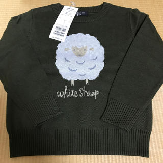 COMME CA ISM - 新品 コムサ  セーター