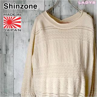 シンゾーン(Shinzone)のシンゾーン 透かし編み コットン ニット サマーニット コットン セーター (ニット/セーター)