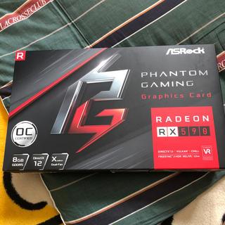 RADEON RX590 phantom Gaming