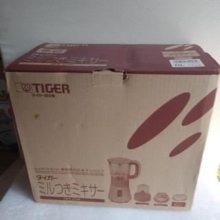 タイガー(TIGER)のタイガーミルつきミキサー SKS-A700(ジューサー/ミキサー)